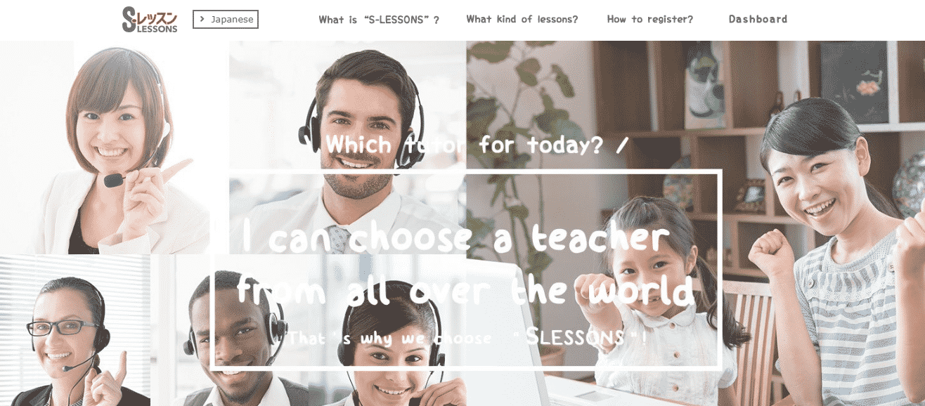 S-Lessons a website for online Japanese Tutor Jobs